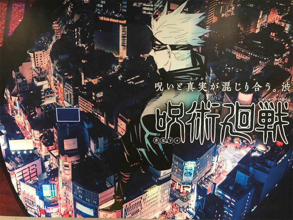f:id:kimetsu-yukichan:20210609172635j:image
