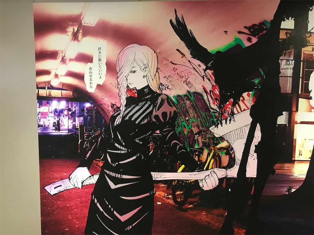 f:id:kimetsu-yukichan:20210609172638j:image