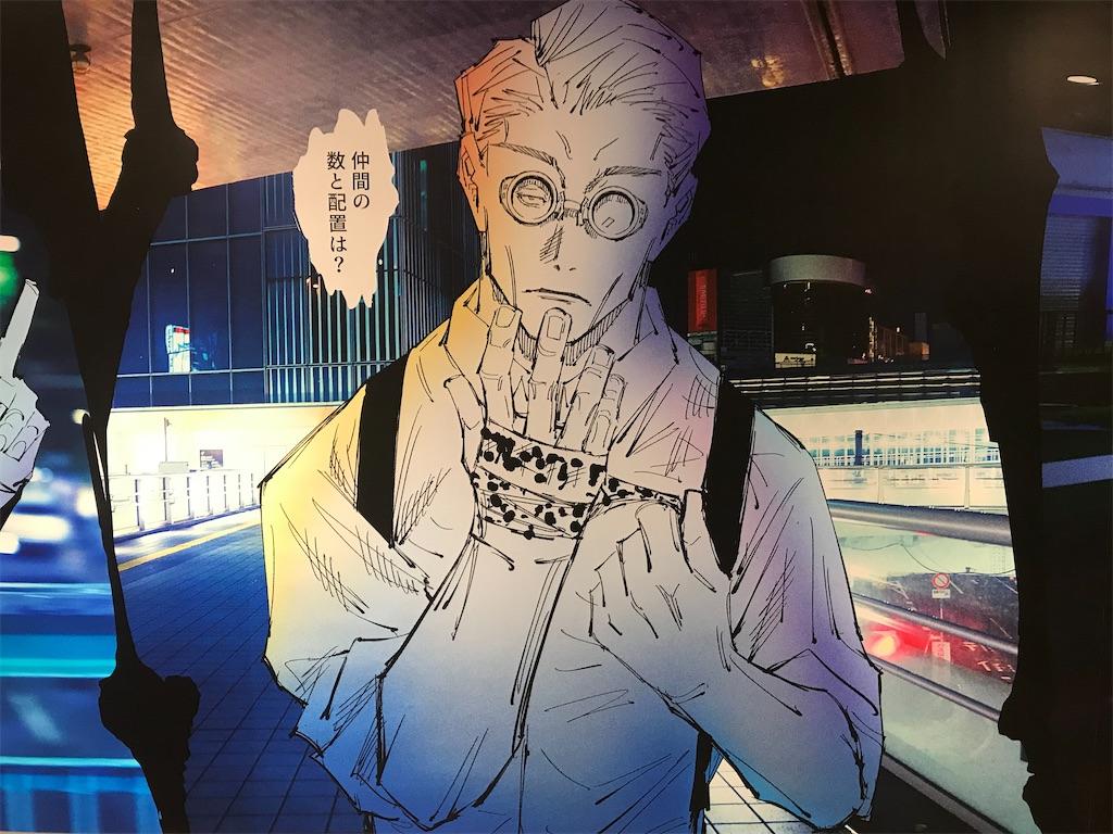 f:id:kimetsu-yukichan:20210609172641j:image