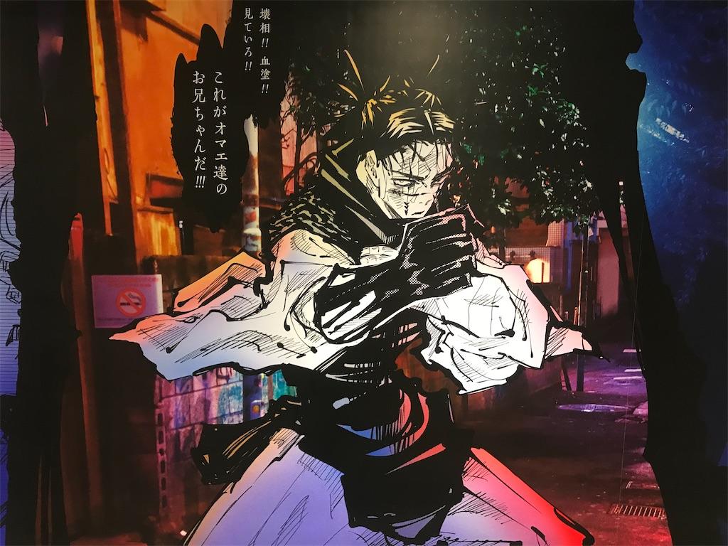 f:id:kimetsu-yukichan:20210609172702j:image