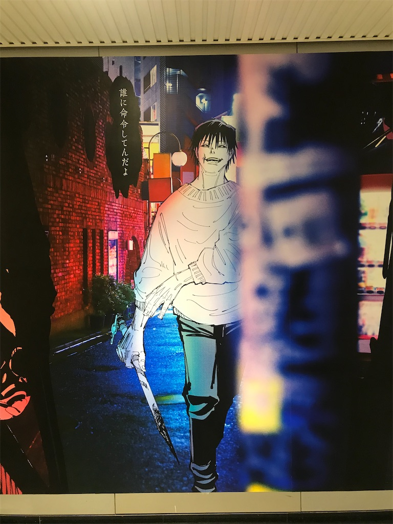 f:id:kimetsu-yukichan:20210609172723j:image