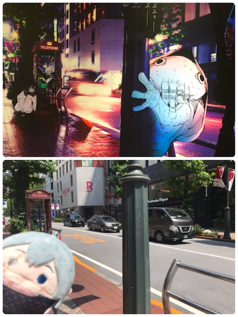 f:id:kimetsu-yukichan:20210609172810j:image