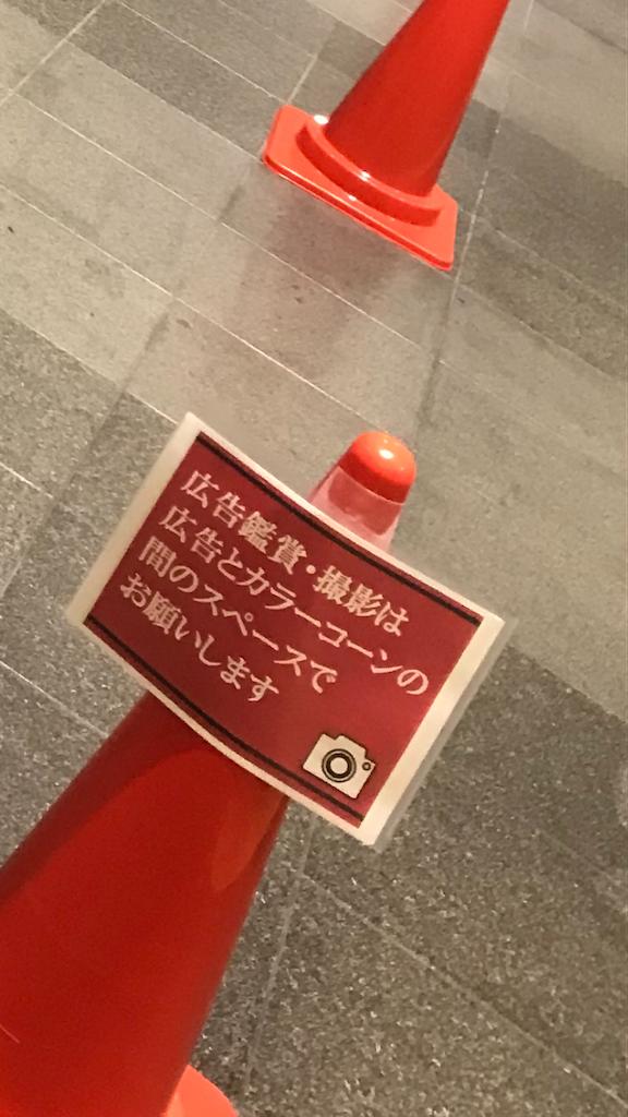f:id:kimetsu-yukichan:20210609172951p:image