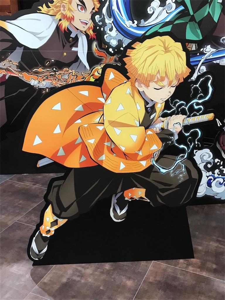 f:id:kimetsu-yukichan:20210616154933j:image