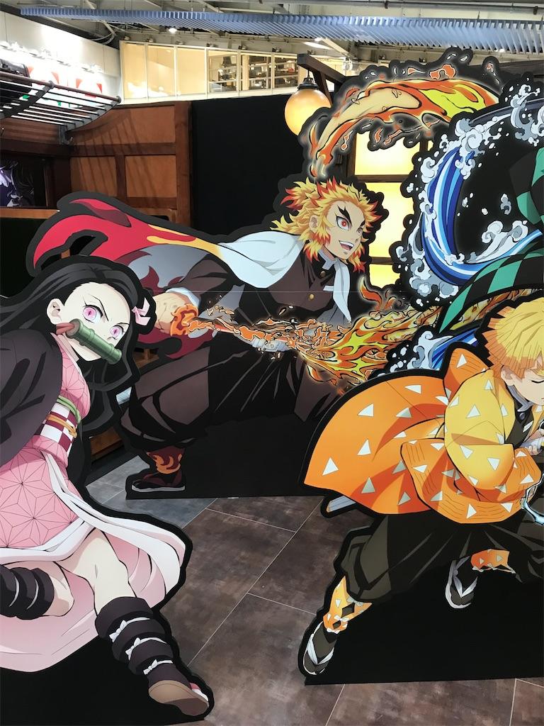f:id:kimetsu-yukichan:20210616154953j:image