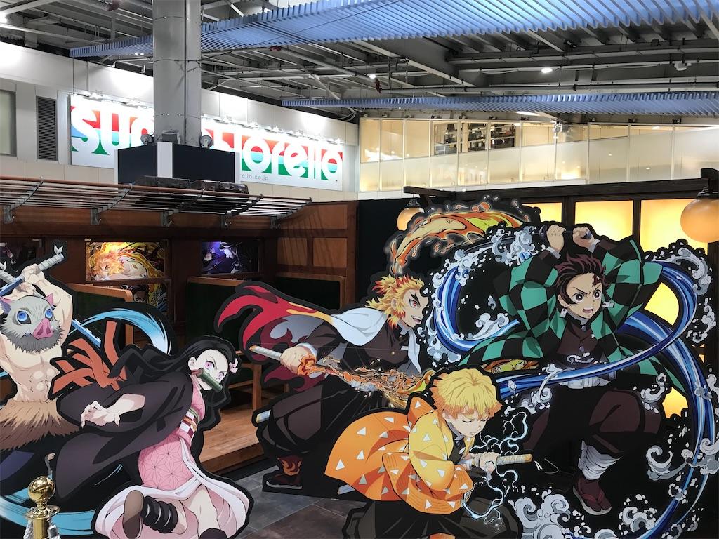 f:id:kimetsu-yukichan:20210616155014j:image
