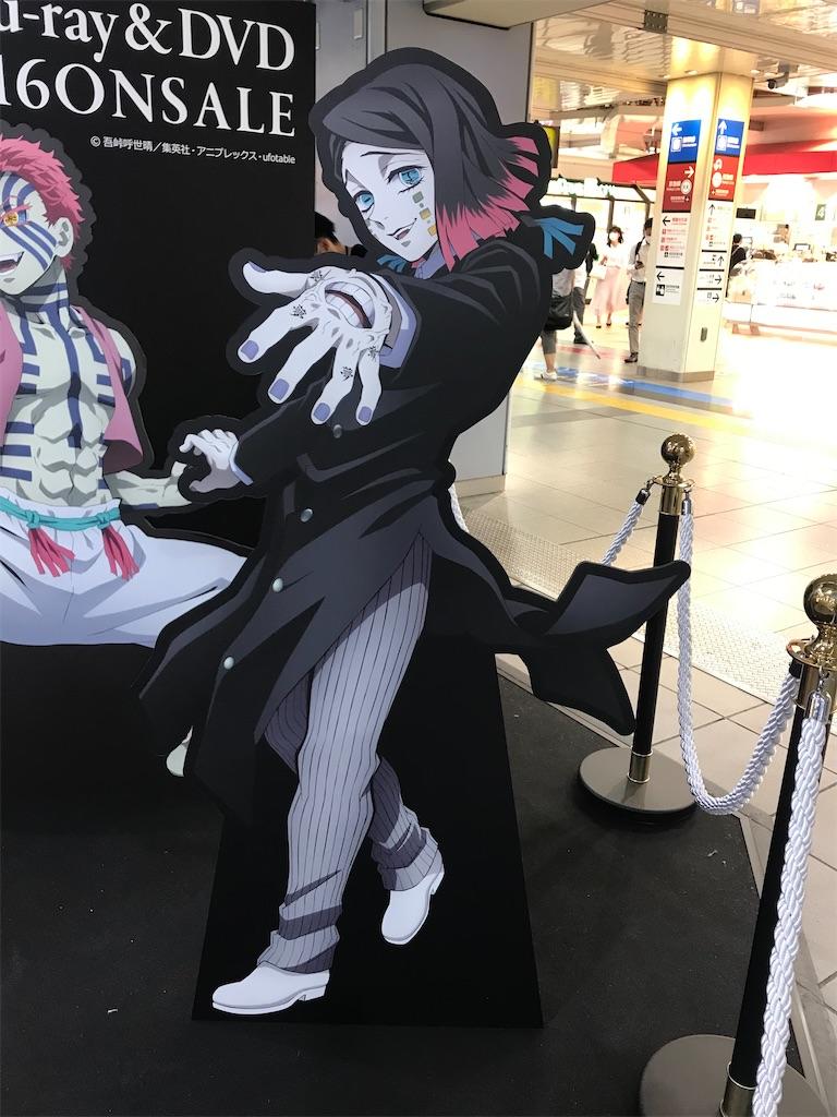f:id:kimetsu-yukichan:20210616155022j:image