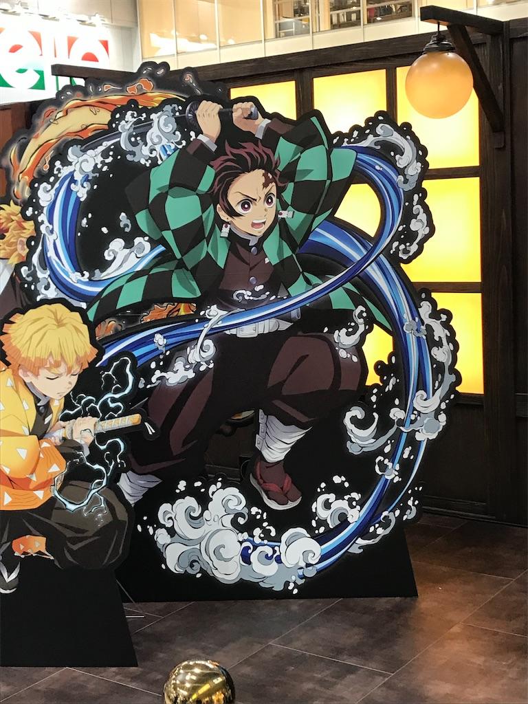 f:id:kimetsu-yukichan:20210616155143j:image