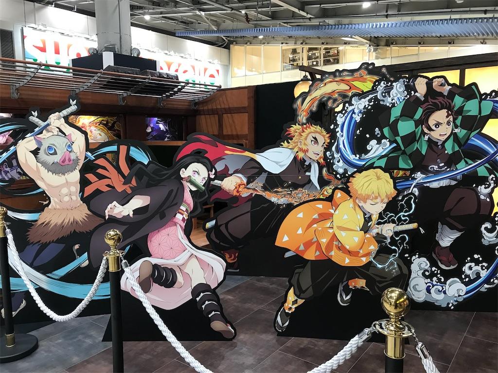 f:id:kimetsu-yukichan:20210616155158j:image
