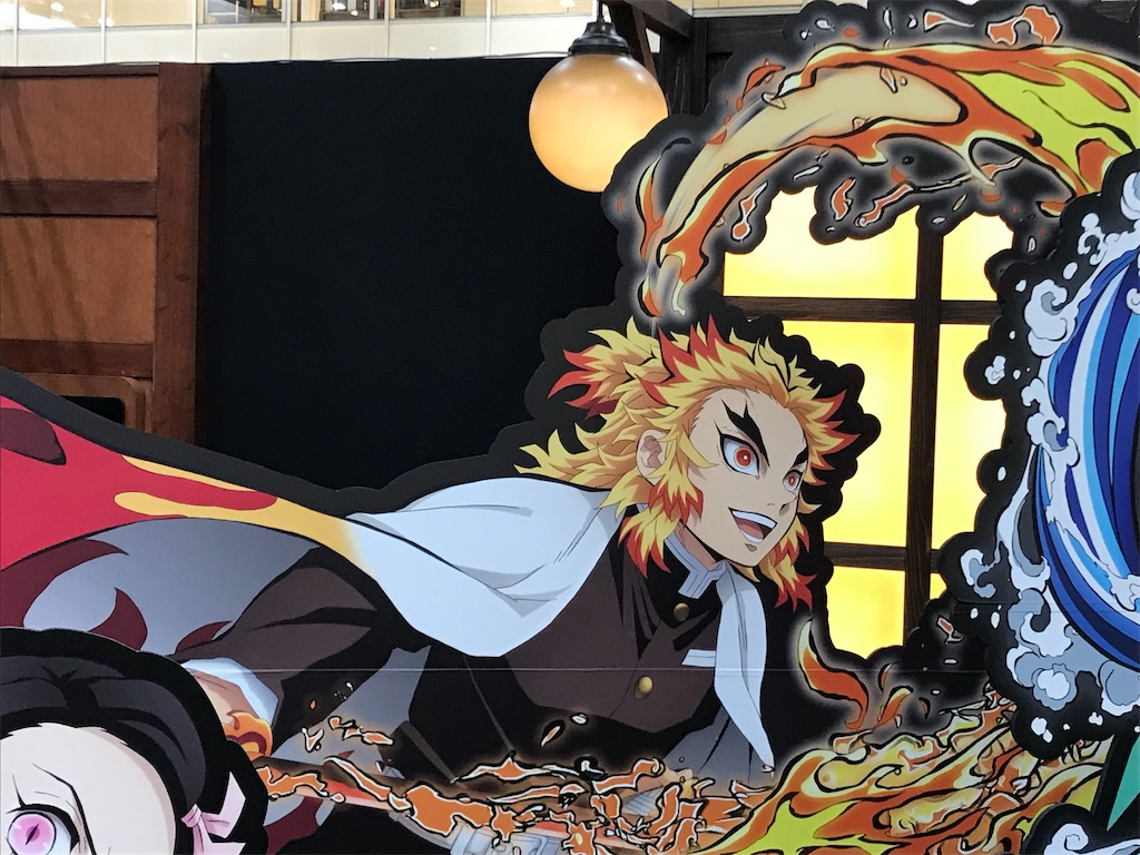 f:id:kimetsu-yukichan:20210617061732j:image