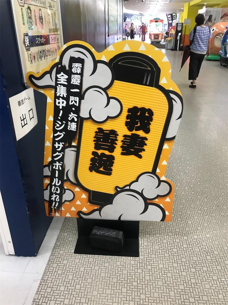 f:id:kimetsu-yukichan:20210703151226j:image