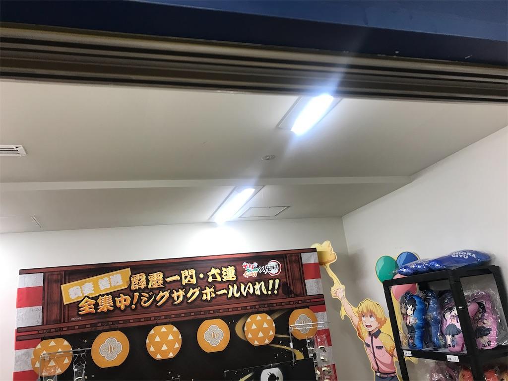 f:id:kimetsu-yukichan:20210703151311j:image