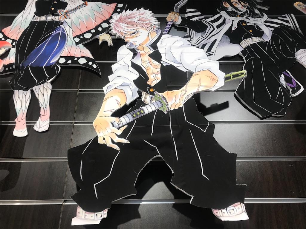 f:id:kimetsu-yukichan:20210703151322j:image