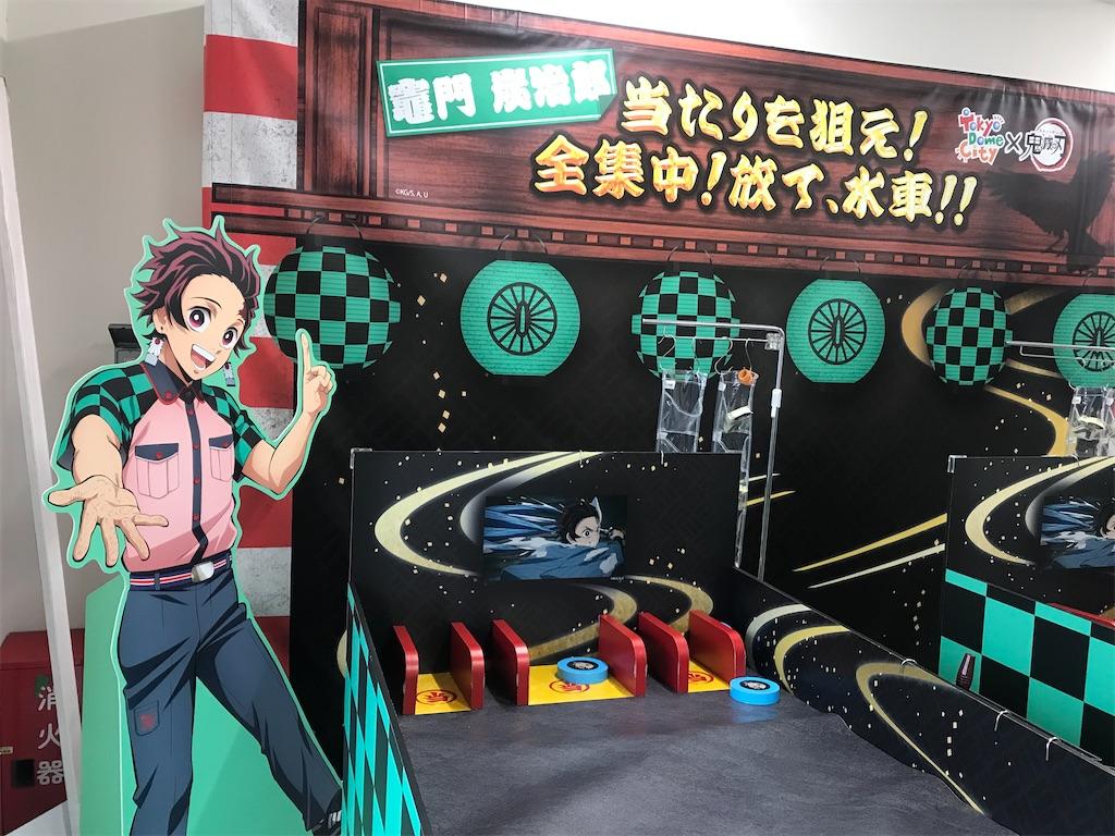 f:id:kimetsu-yukichan:20210703151328j:image