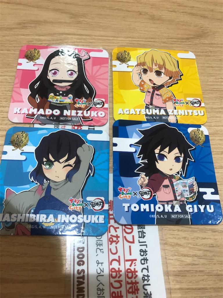 f:id:kimetsu-yukichan:20210703151340j:image
