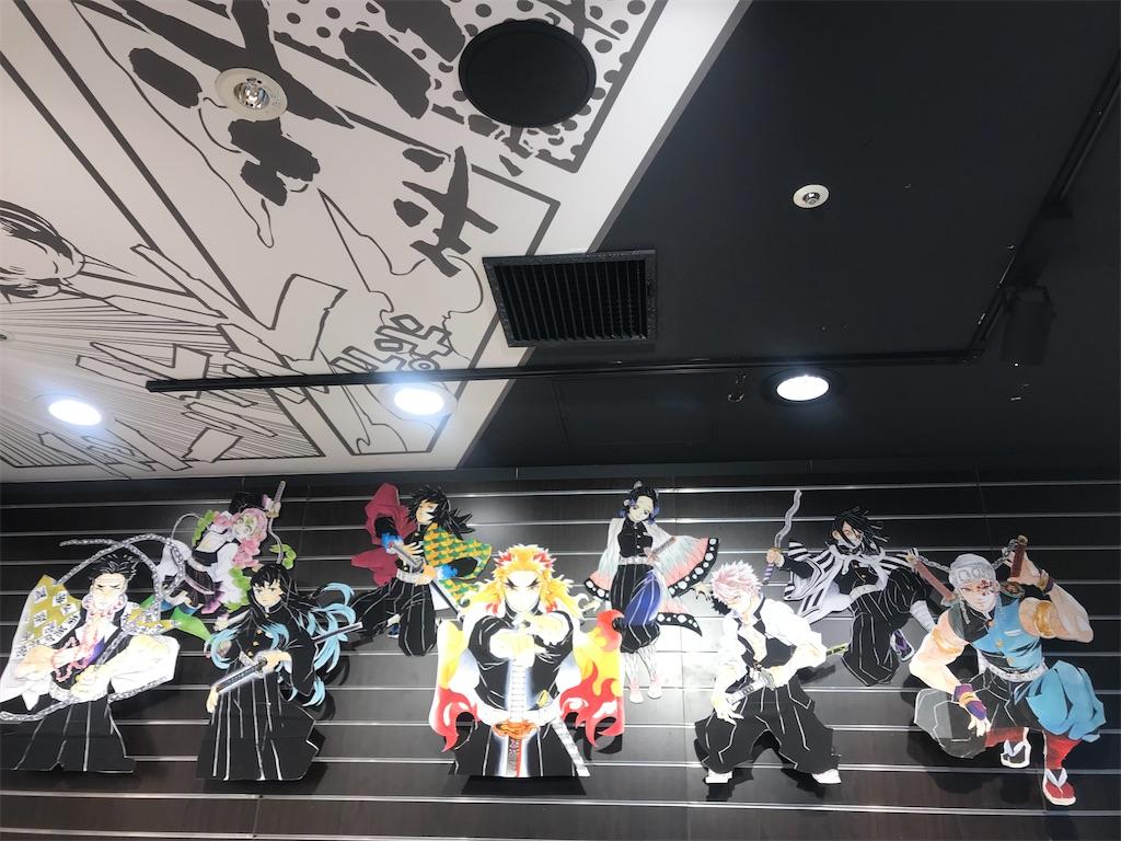 f:id:kimetsu-yukichan:20210703151359j:image