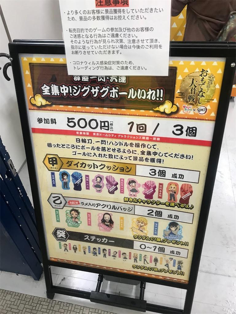 f:id:kimetsu-yukichan:20210703151437j:image
