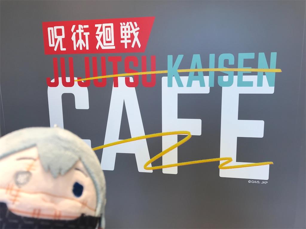 f:id:kimetsu-yukichan:20210720130249j:image