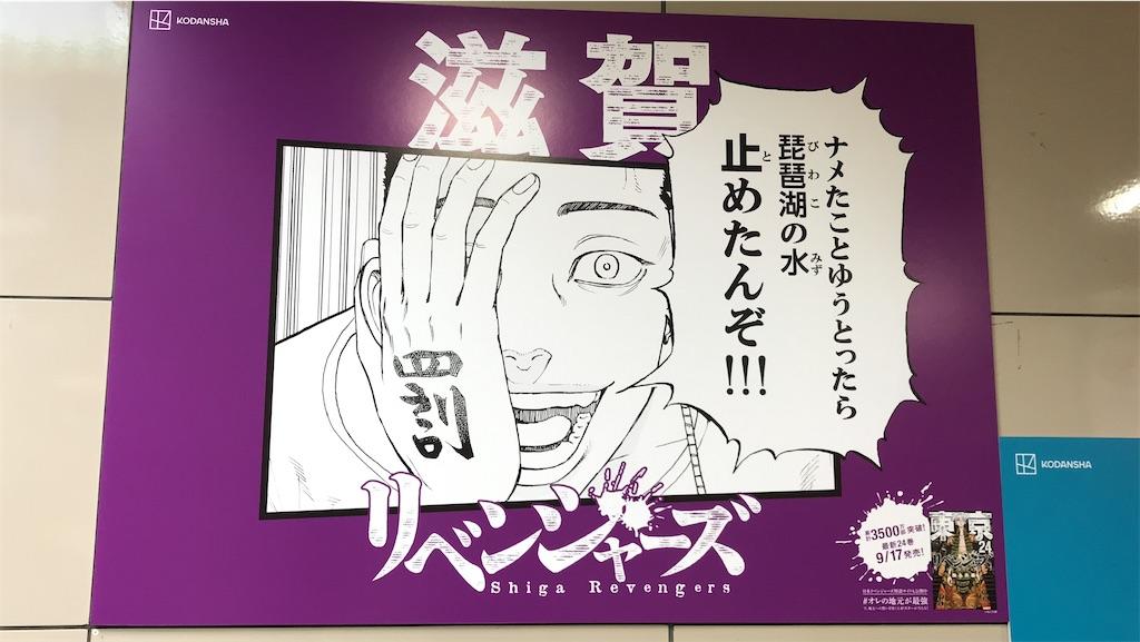 f:id:kimetsu-yukichan:20210914103654j:image