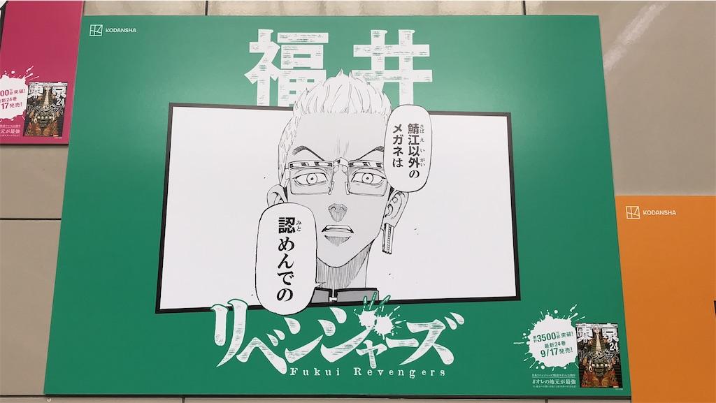 f:id:kimetsu-yukichan:20210914103656j:image