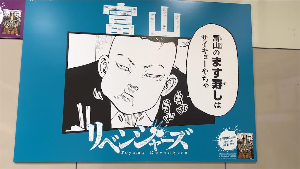 f:id:kimetsu-yukichan:20210914103659j:image