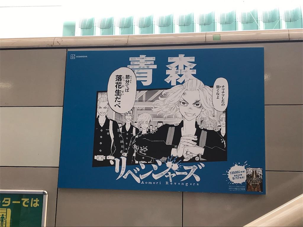 f:id:kimetsu-yukichan:20210914103704j:image