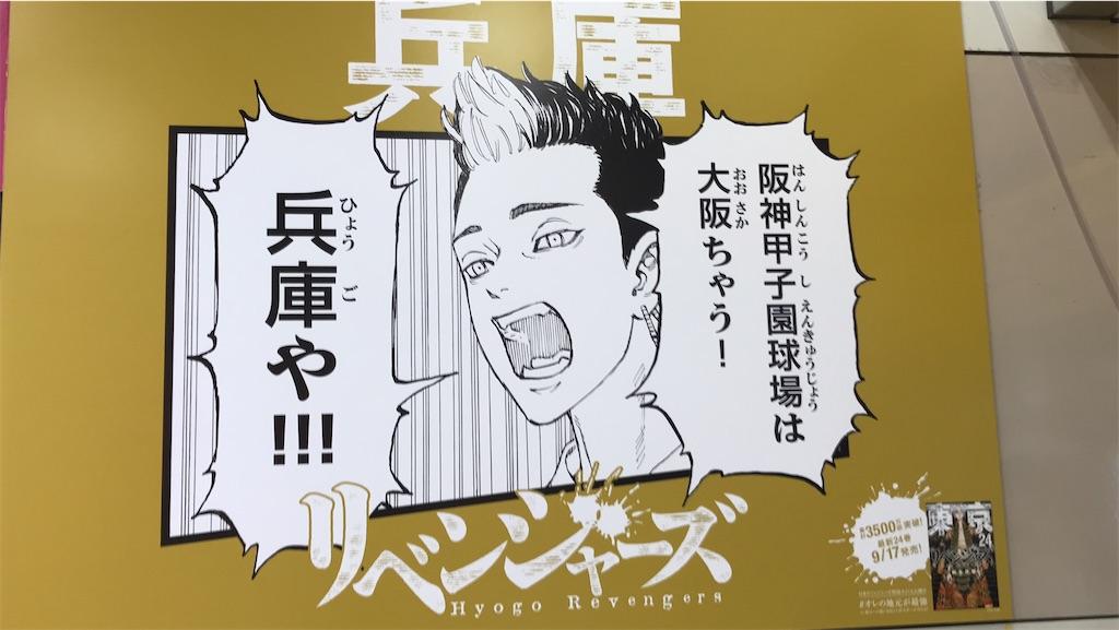f:id:kimetsu-yukichan:20210914104313j:image