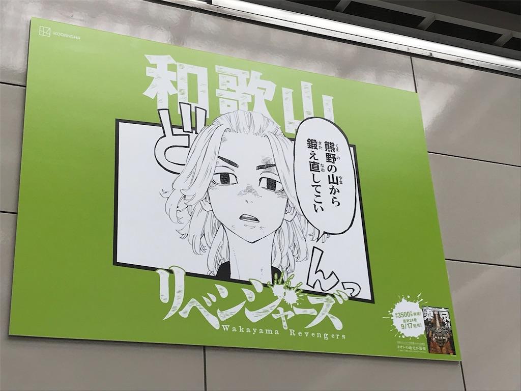 f:id:kimetsu-yukichan:20210914104315j:image