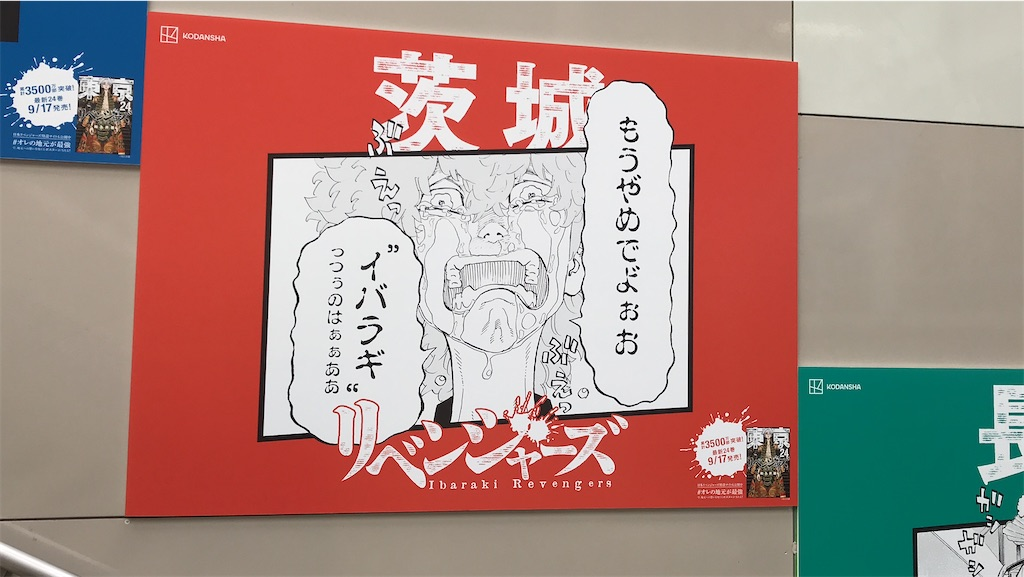 f:id:kimetsu-yukichan:20210914104318j:image