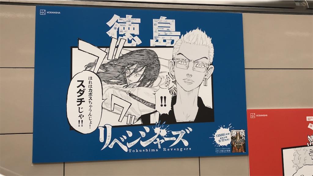 f:id:kimetsu-yukichan:20210914104322j:image