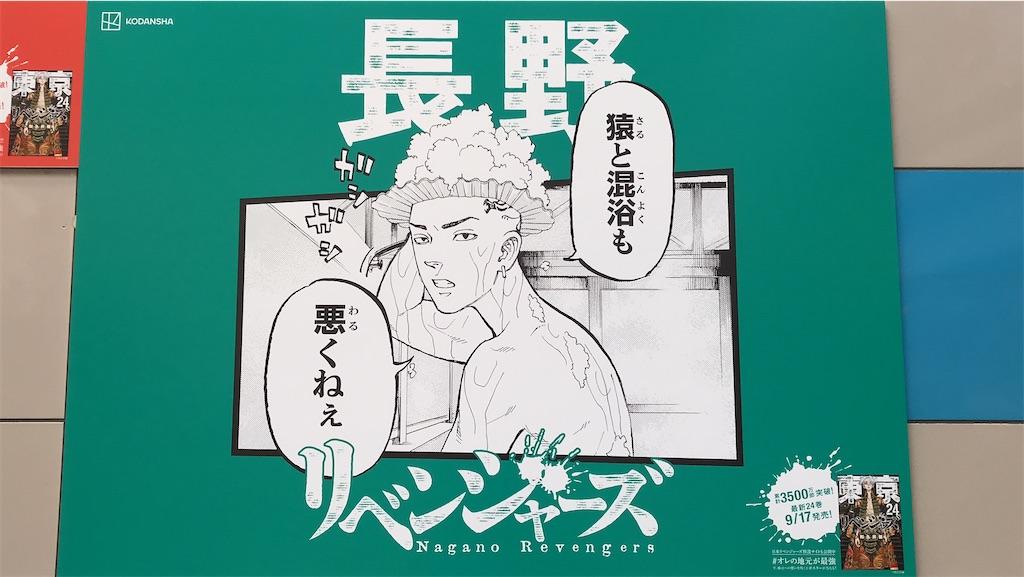 f:id:kimetsu-yukichan:20210914104325j:image