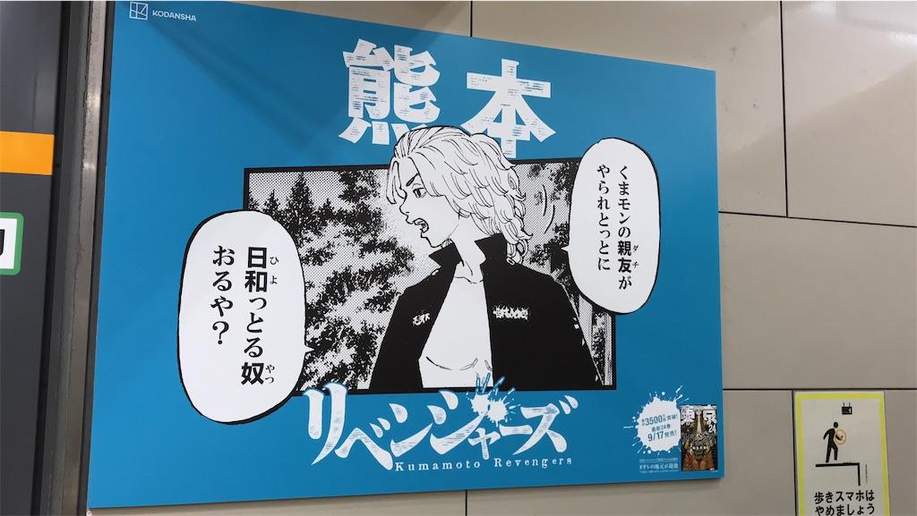 f:id:kimetsu-yukichan:20210914104639j:image
