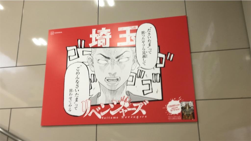 f:id:kimetsu-yukichan:20210914104836j:image