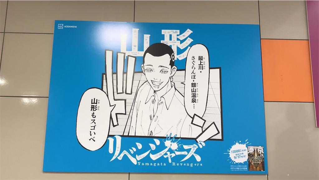 f:id:kimetsu-yukichan:20210914104841j:image