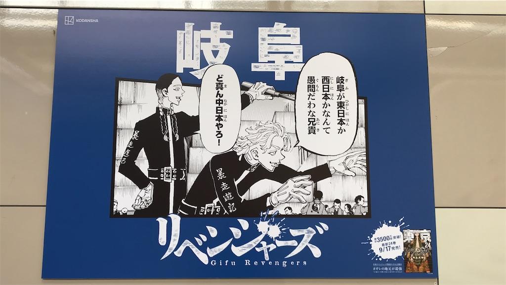 f:id:kimetsu-yukichan:20210914104843j:image
