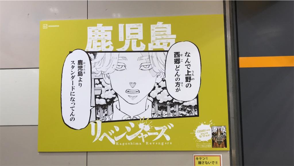 f:id:kimetsu-yukichan:20210914104846j:image