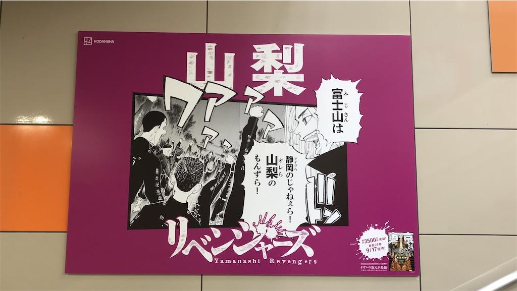 f:id:kimetsu-yukichan:20210914104849j:image