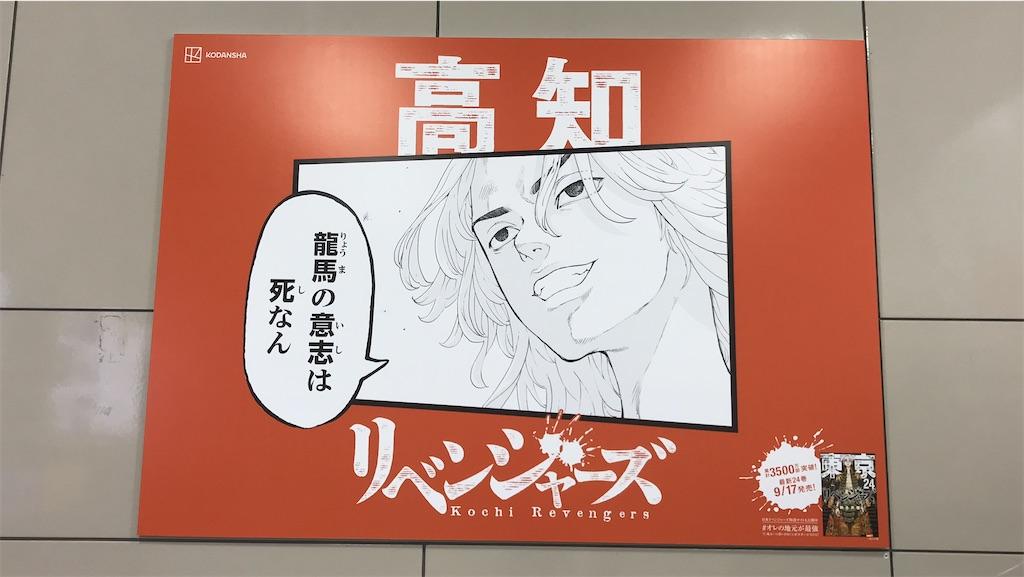f:id:kimetsu-yukichan:20210914104852j:image