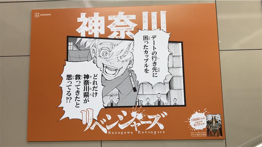 f:id:kimetsu-yukichan:20210914104900j:image