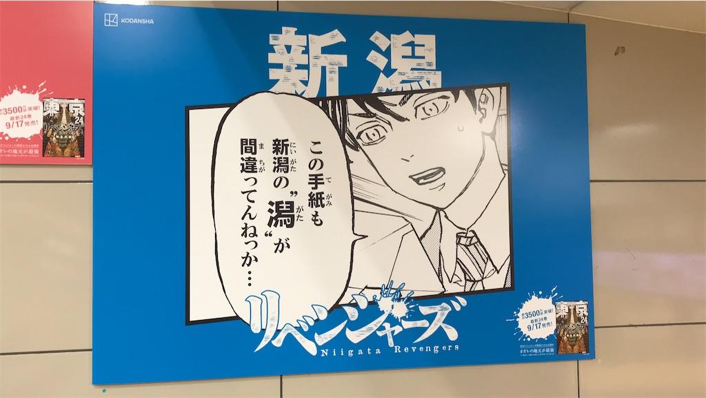 f:id:kimetsu-yukichan:20210914105018j:image