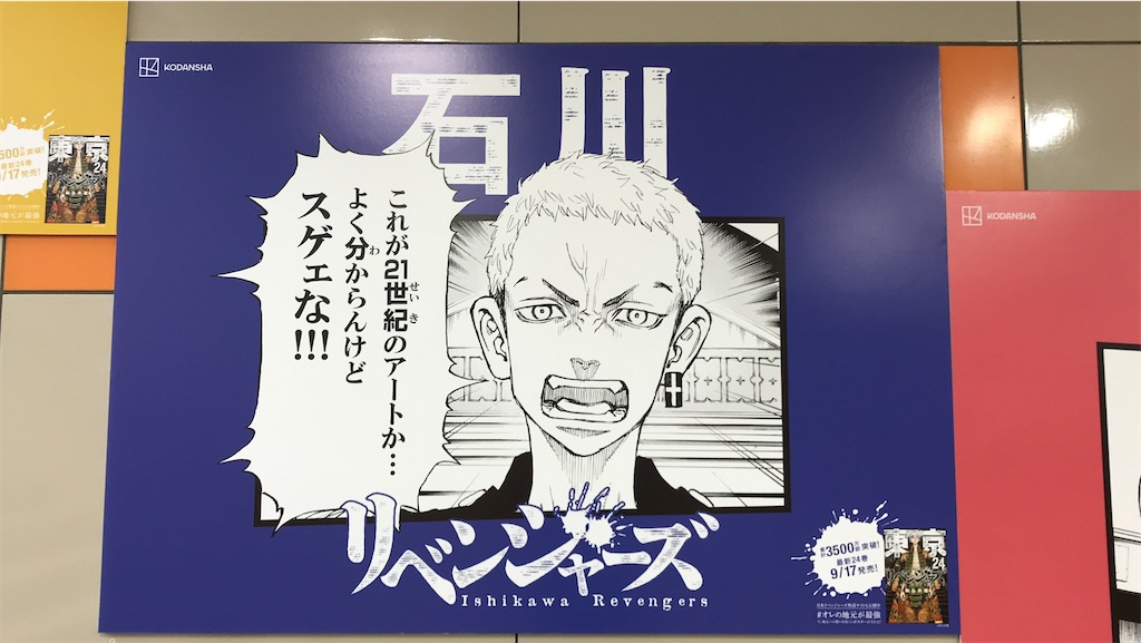f:id:kimetsu-yukichan:20210914105020j:image
