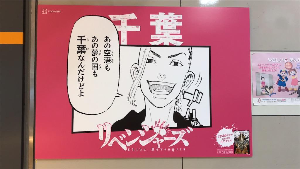f:id:kimetsu-yukichan:20210914105022j:image
