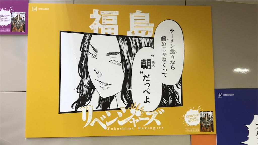 f:id:kimetsu-yukichan:20210914105027j:image