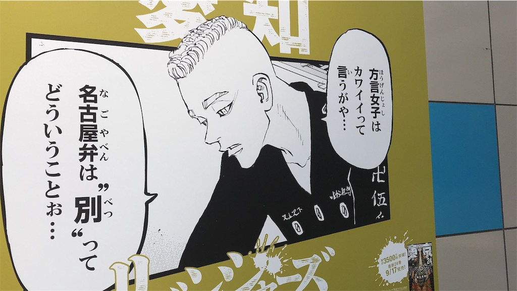 f:id:kimetsu-yukichan:20210914105247j:image