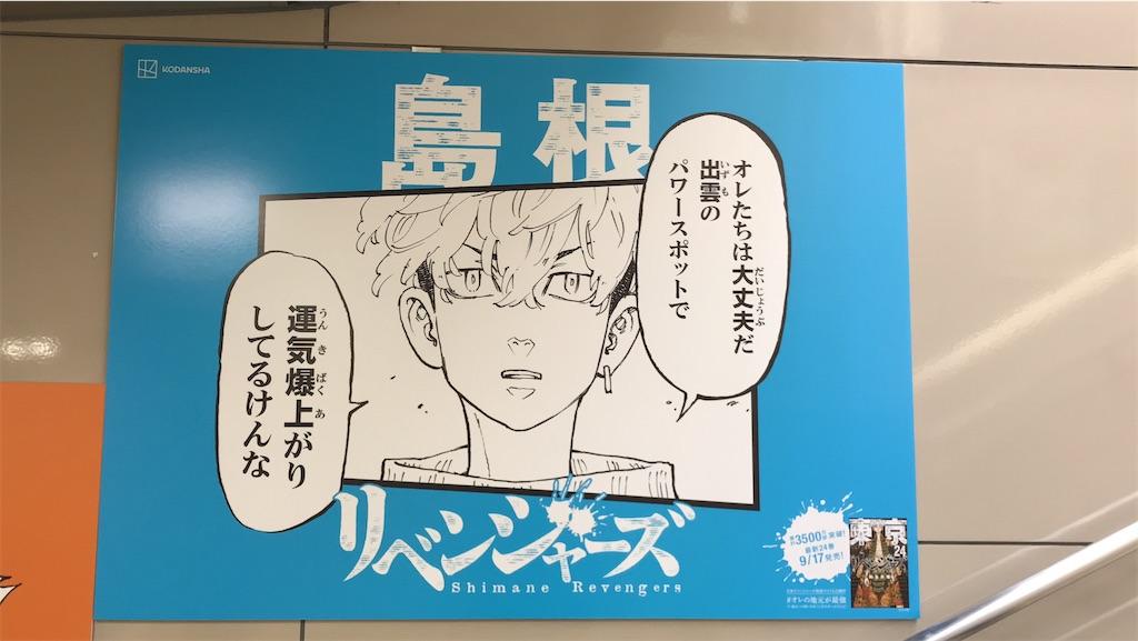 f:id:kimetsu-yukichan:20210914105249j:image