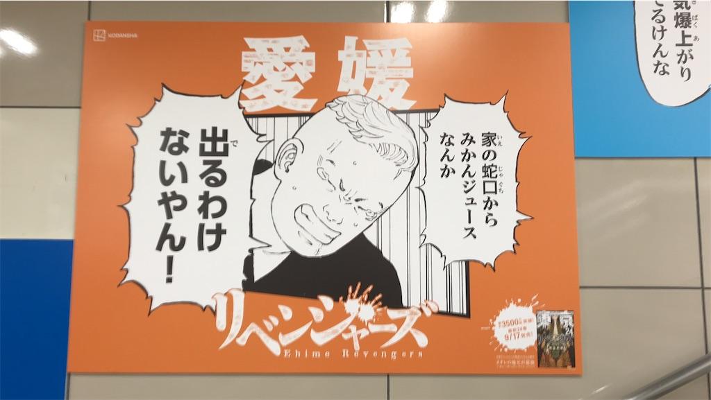 f:id:kimetsu-yukichan:20210914105259j:image