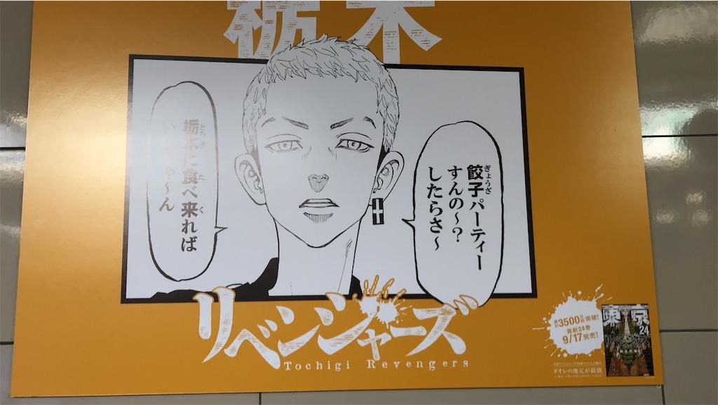 f:id:kimetsu-yukichan:20210914105438j:image