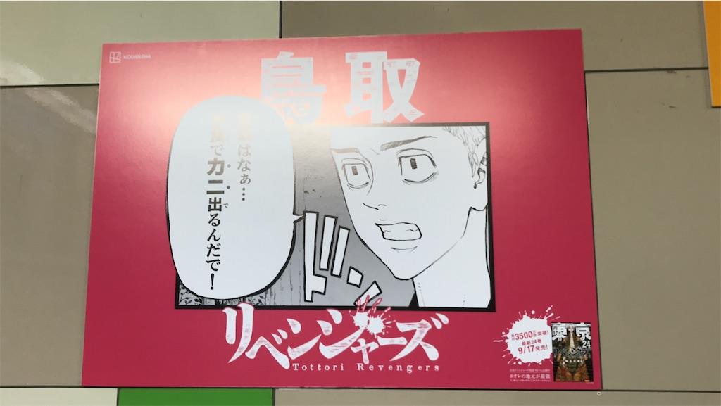 f:id:kimetsu-yukichan:20210914105443j:image
