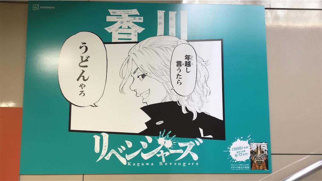 f:id:kimetsu-yukichan:20210914105445j:image