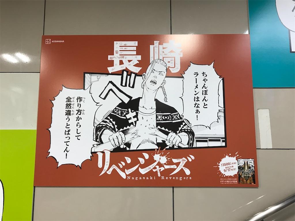f:id:kimetsu-yukichan:20210914105506j:image